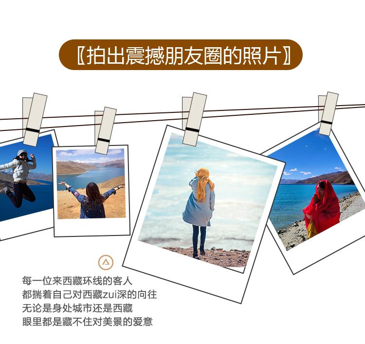 西藏1_12