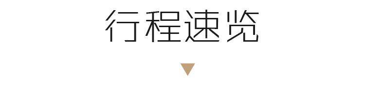 西藏1_19