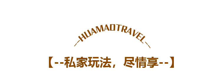 西藏1_07