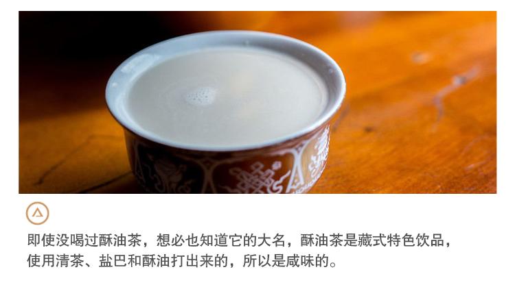 西藏1_15