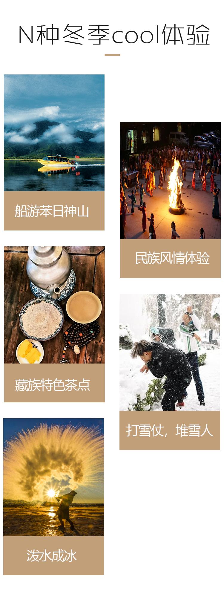 西藏2_01