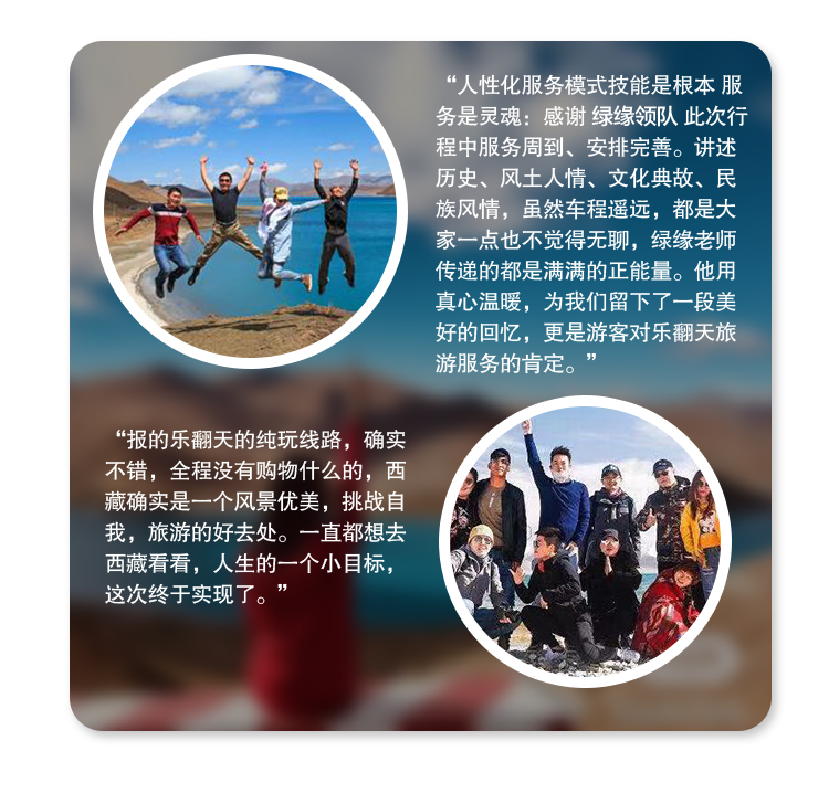 西藏1_17