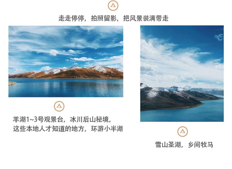 西藏1_09