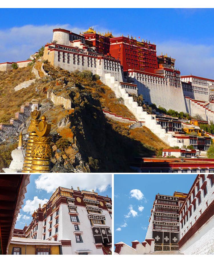 西藏2_08